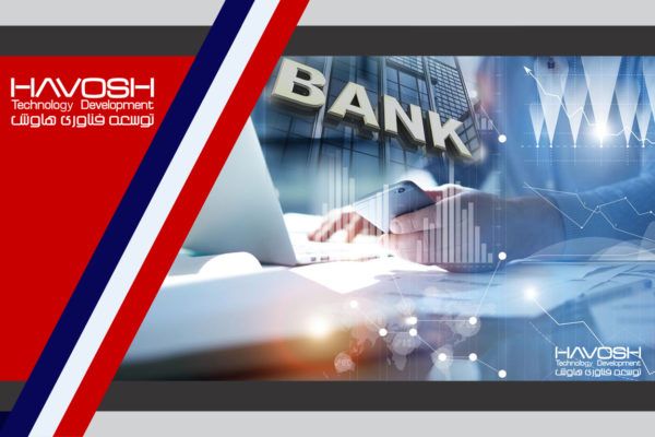 modern banking with smart communications