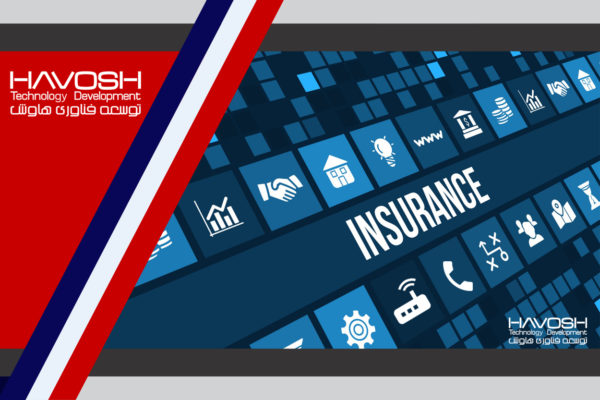 insurance industry smart communication