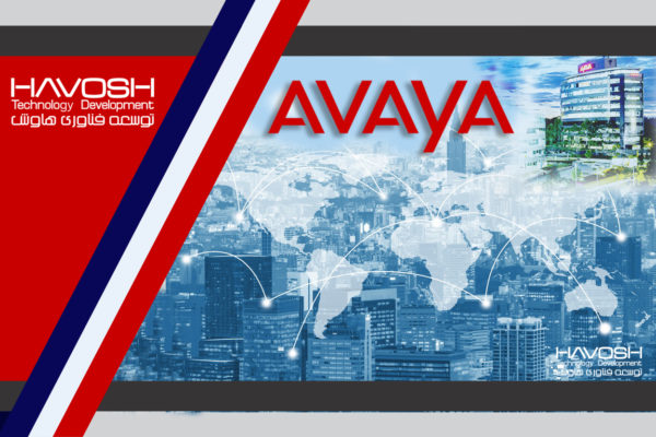 avaya the voip and contact center leader