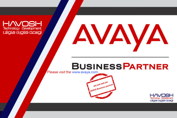 Avaya Partner in Iran