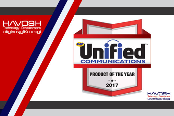 avaya winner in unified communication
