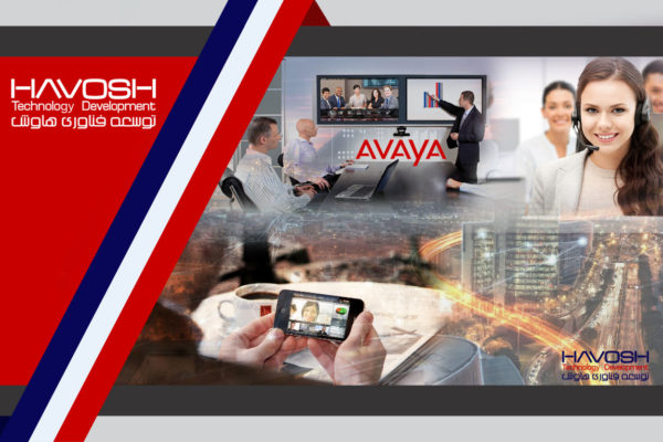 Avaya Small Midsize Business